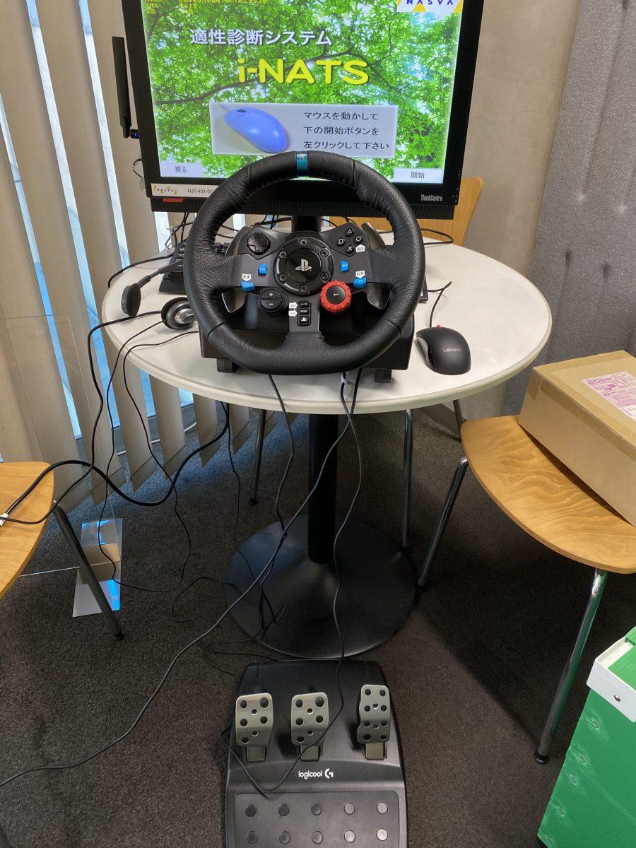 NASVA 運転者適正診断用パソコンをレンタル